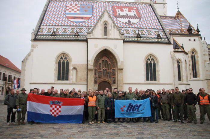 Prosvjed pred Vladom protiv prelaska HCR-a u MUP