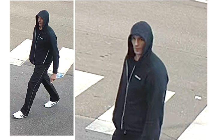 Zagrebačka policija u potrazi za nasilnikom: Jeste li vidjeli ovog muškarca?