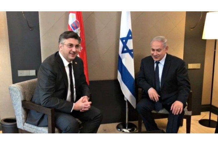 Predsjednik Vlade Plenković u Davosu posjet započeo sastankom s predsjednikom Vlade Izraela