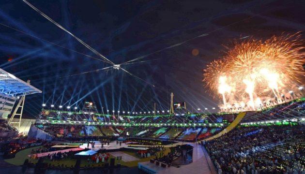 Zatvorene XII. Zimske paraolimpijske igre u Pjongčangu