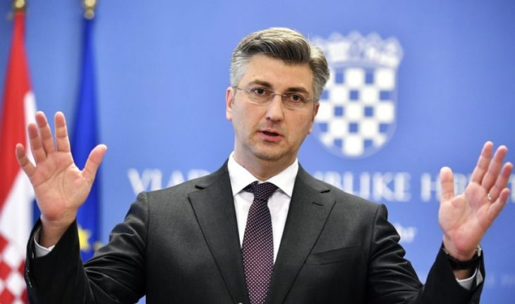 Predsjednik Vlade Plenković na sastanku s čelnicima stranaka vladajuće koalicije