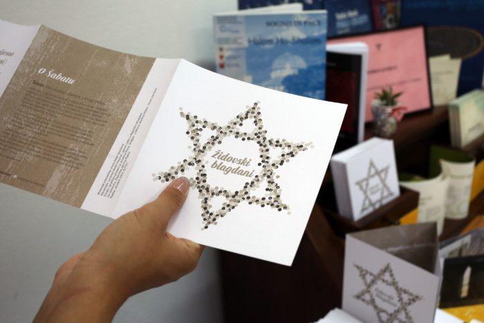 U Rijeci otvoreni Dani židovske baštine