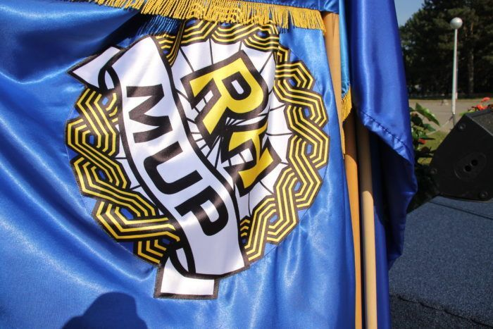 MUP o Nacionalovim optužbama protiv Brkića: DORH o kompromitaciji dokaznih radnji obaviješten još u lipnju 2011.