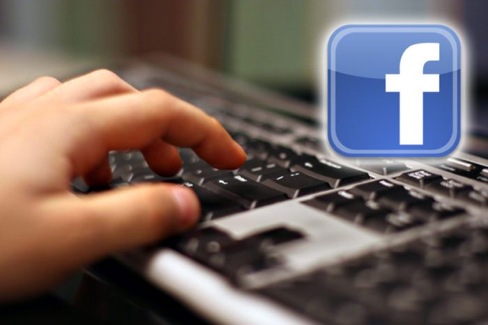 MUP upozorava na lažne nagradne igre na Facebooku