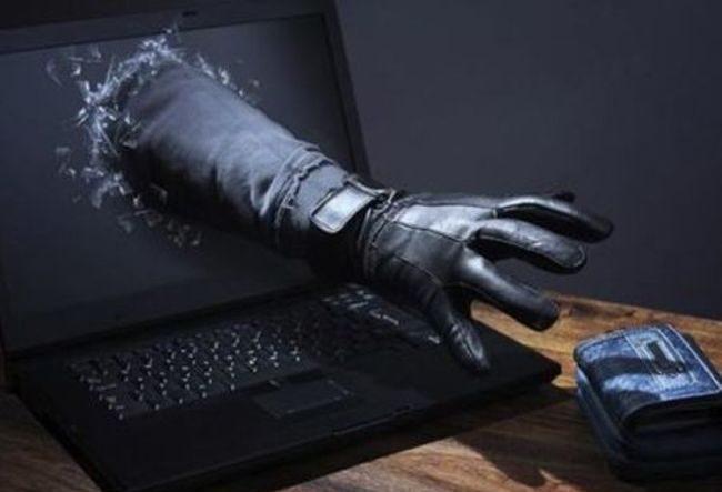 """MUP: u tijeku kampanja phishing mailova – """"direktorska"""" prijevara"""