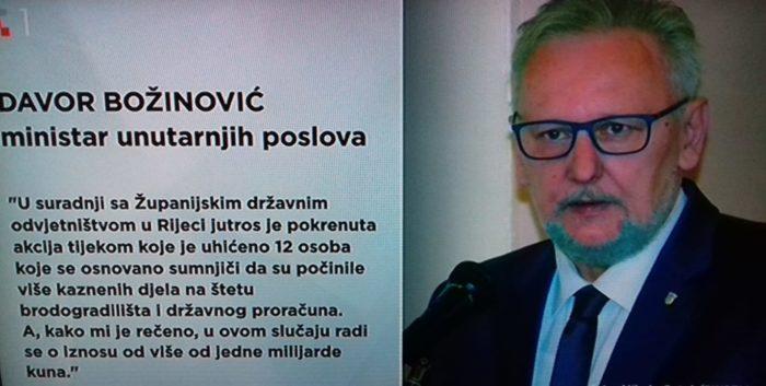 Božinović: Policija uhićene u akciji Uljanik sumnjiči za štetu veću od milijardu kuna