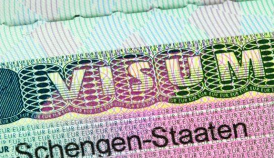 Očekuje se uvođenje sustava e-viza u EU do 2025.