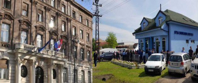 MVEP osudio održavanje skupa SRS-a u Hrtkovcima