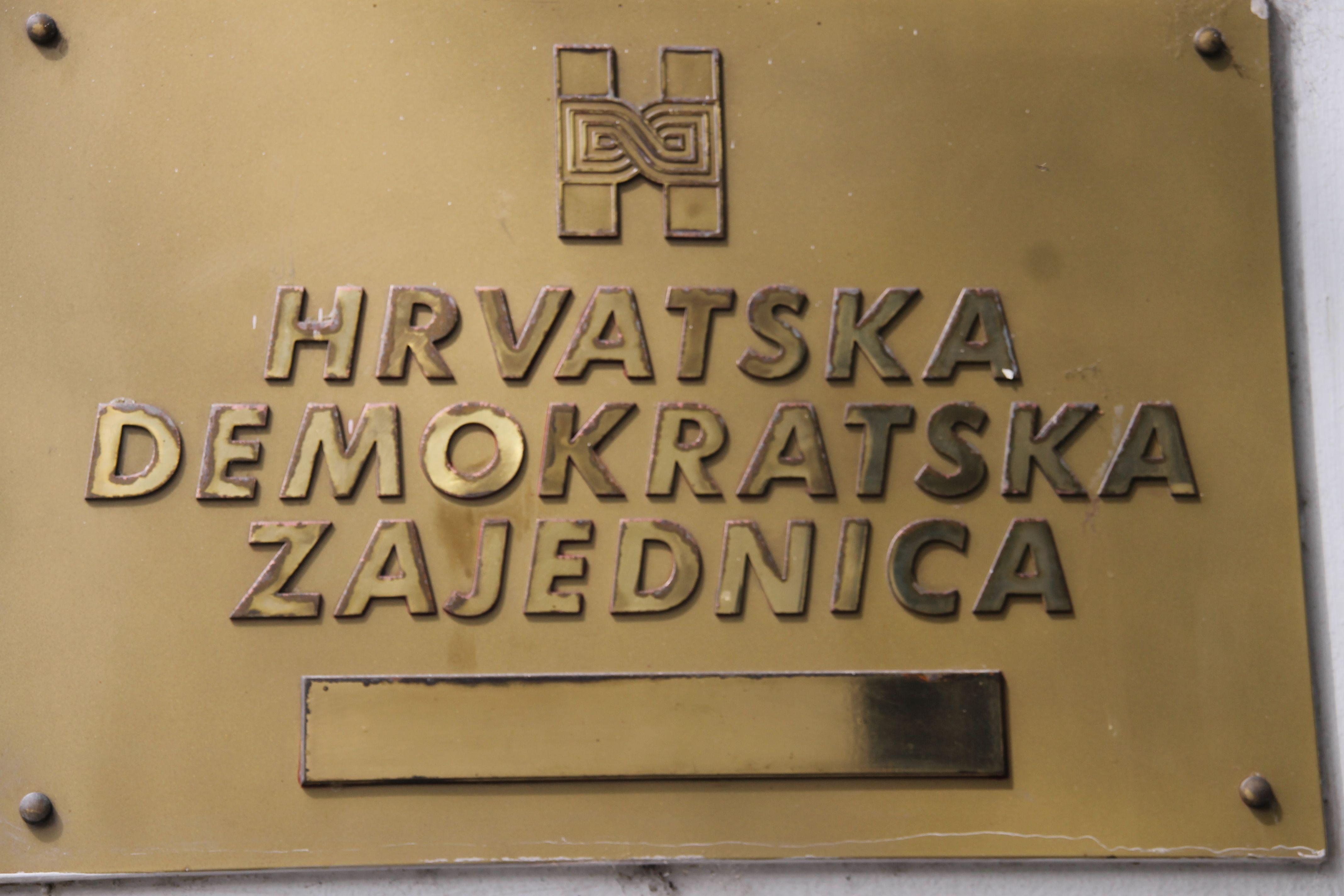 """HDZ: Milanović ne može sakriti svoju opterećenost Plenkovićem, """"Već viđeno i jadno"""""""