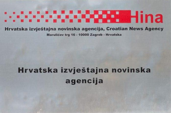 Saborski odbor za medije prihvatio izvješća Agencije i Vijeća za elektroničke medije: Hina pouzdana i točna unatoč novim medijima koji su brži, ali nevjerodostojniji