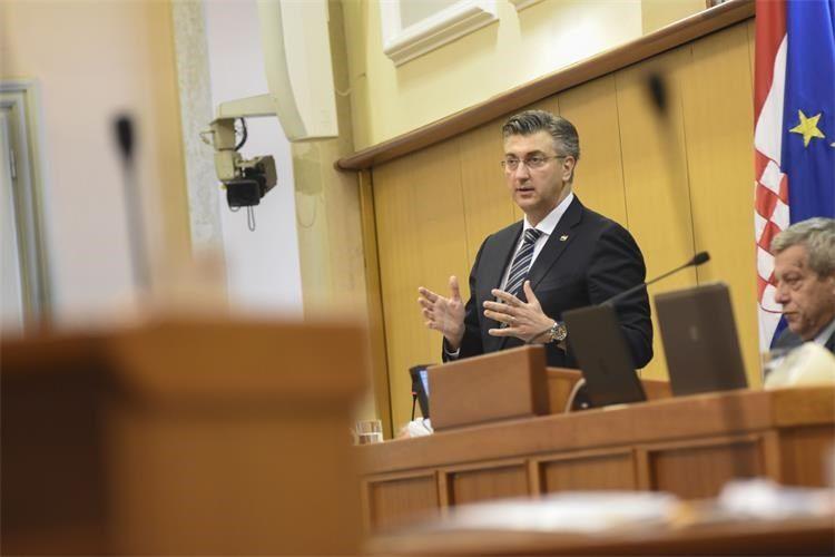 Plenković: Hrvatsko predsjedanje EU-om veliko postignuće za zemlju i sve njezine građane