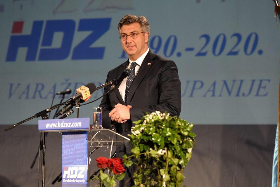Plenković na 30. godišnjici HDZ-a u Varaždinu: Samo jedinstveni ostvarujemo pobjedničke rezultate
