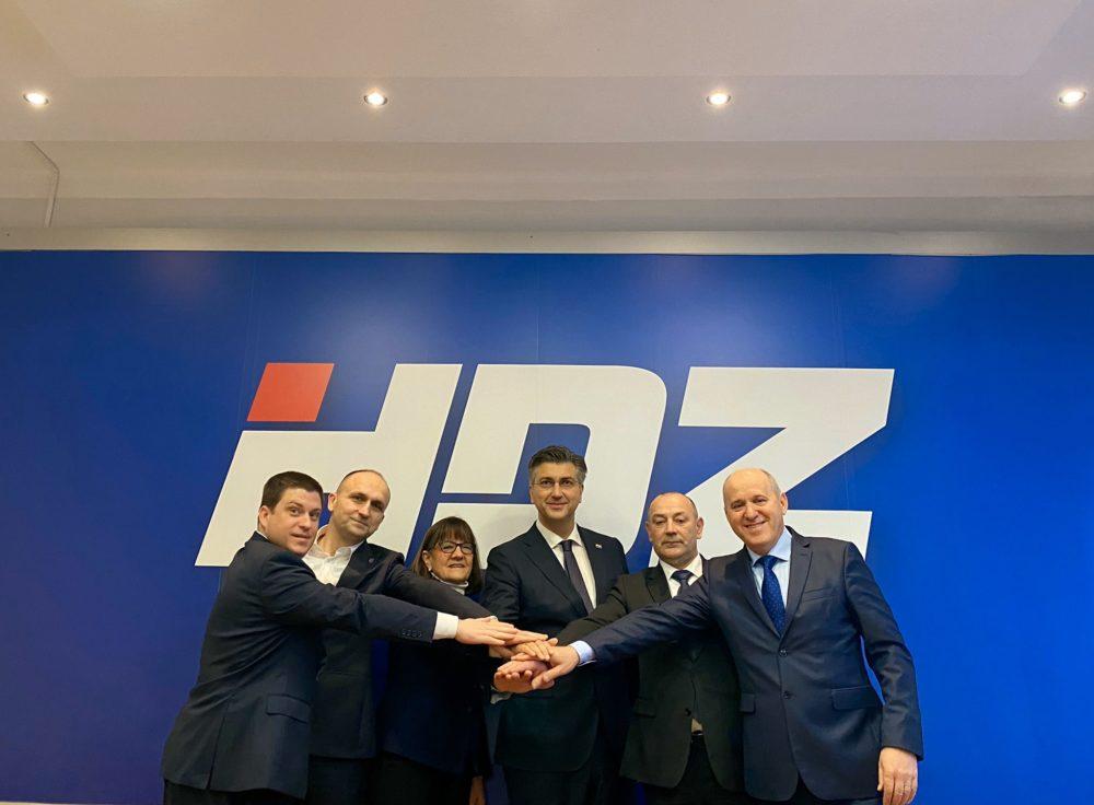 HDZ: Počelo potpisivanje obrazaca za prijavu kandidatura za unutarstranačke izbore