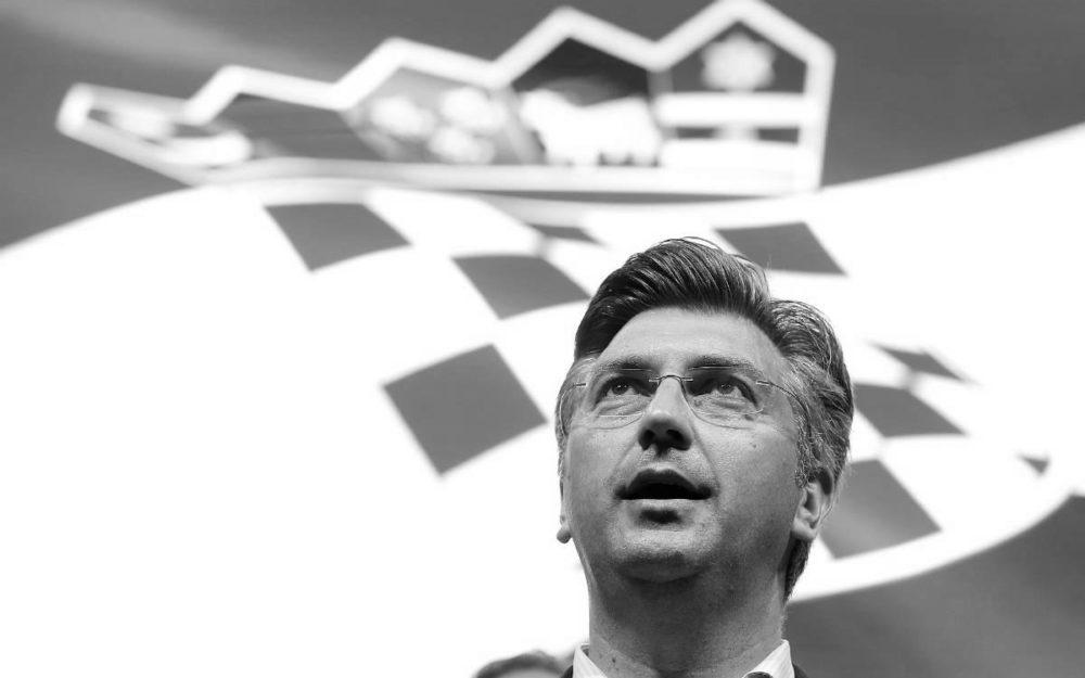 GLAS RAZUMA Plenković: Iz unutarstranačkih izbora moramo izaći jedinstveni, nejedinstvo HDZ-a koristi SDP-u