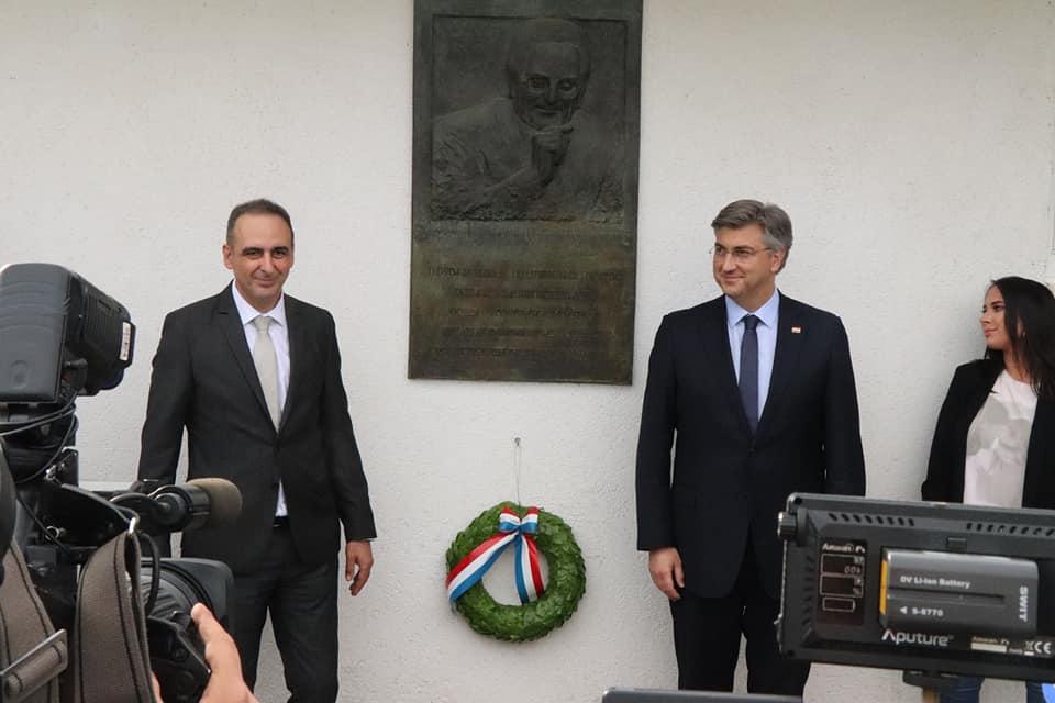 31. OBLJETNICA OSNUTKA HDZ-a Plenković: Tuđman je zacrtao put razvoja RH kao slobodne zemlje