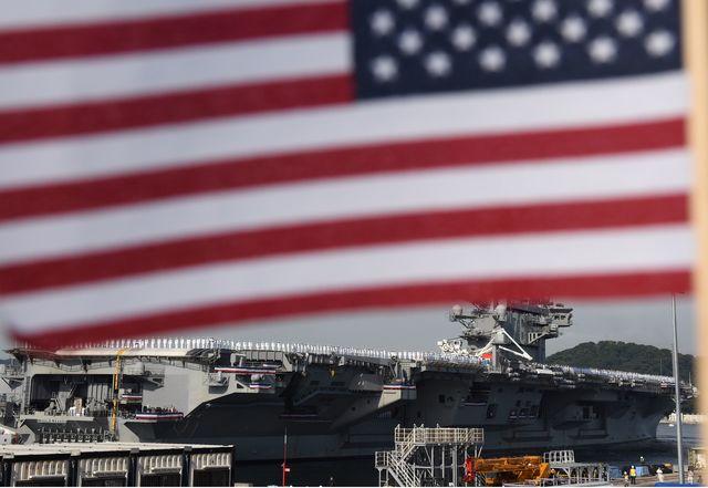 SAD će pomoći Japanu u nadziranju otočja u Istočnokineskom moru