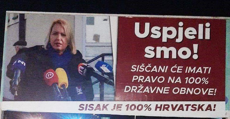 PREDIZBORNO PREPUCAVANJE  – HDZ: Najavom da će platiti plakate umjesto Grada Siska, SDP pokušava kontrolirati štetu