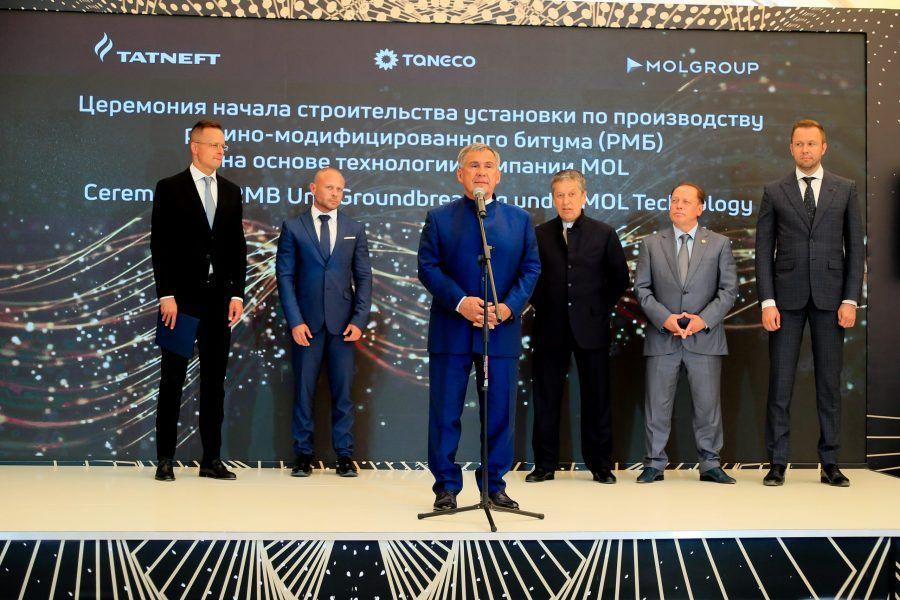 Veliki posao u Rusiji: MOL i Tatneft grade novi pogon za proizvodnju bitumena